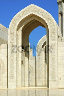 Torbogen, Sultan Qaboos Moschee