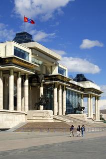 Parlamentsgebäude, Ulanbator, Mongolei