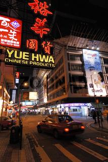 naechtliche Strassenszene, Hongkong