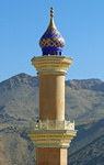 Minarett der Grossen Moschee Nizwa