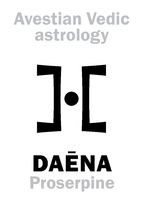 Astrology: astral planet DAĒNA (Proserpine)