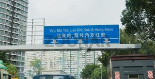 Zentrum der Metropole Hongkongs