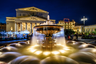 Fountain and Bolshoi Theater Illuminated in the Night, Moscow, Russia