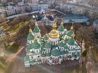 sunny day over ancient St. Sophia Cathedral in Kiev, Ukraine