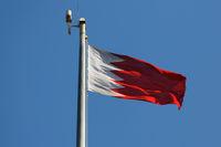 Kingdom of Bahrain. Königreich Bahrain. Mamlakat al-Bahrain.