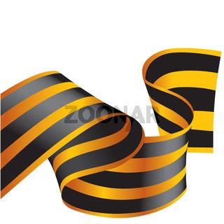 Colour ribbon. Vector illustration