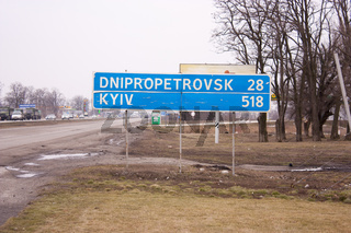 road with the sign Dnepropetrovsk. Directions to the city Dnepr, country Ukraine