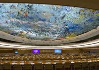 Saal der Menschenrechte und der Allianz der Zivilisationen mit Kuppeldecke von Miquel Barcelo