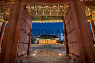 Deoksugung Palace at night in Seoul city, South Korea