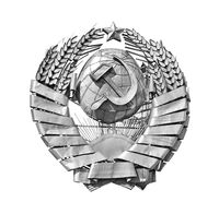 Soviet State Emblem - Russia