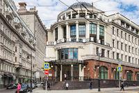 building of Higher School of Economics in Moscow