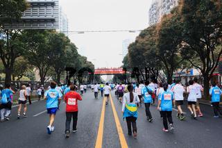 Xiamen International Marathon 2014