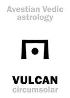 Astrology: astral planet VULCAN