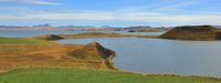 Lake Myvatn on a sunny summer day. Volcanic landscape in Iceland.