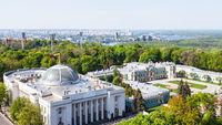 Kiev city skyline with Rada Building in spring