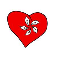 Hong Kong isolated heart flag on white background