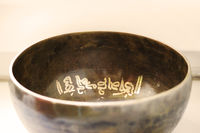 One singing Tibetan brass bowl for relaxation and meditation.