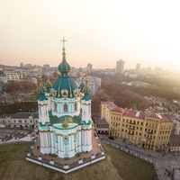 Famous saint Andrew's church and panorama of Kiev, Ukraine