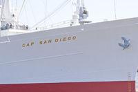 Cap San Diego in Hamburger Hafen