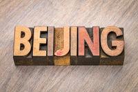 Beijing word abstract in wood type