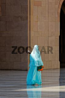 Sultan Qaboos Grand Mosque. Sultanate of Oman. Saltanat ʿUmān.