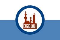 Cairo flag