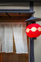 Traditional japanese lantern, Gion district, Kyoto, Japan