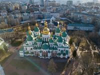 View from the drone of the Cathedral of St. Sophia Cathedral in Kiev city, Ukraine.