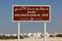 Königreich Bahrain.  Die Ruinen von Saar.