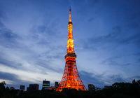 Tokyo tower at night, Japan