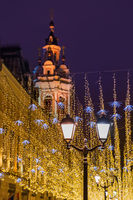 New Year and Christmas installation in Moscow Russia