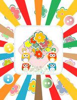 owls, birds, flowers, cloud and love heart . Invitation card with cute cartoon animal