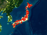 Japan in red at night