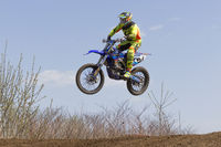 MOSCOW - JUNE 4: Motorcyclist at the European Championship in motocross in Russia on June 4, 2017 in Moscow, Russia.