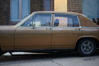 Alter rostiger Wagen