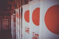 Flags in Kasuga-Taisha Shrine, Nara, Japan