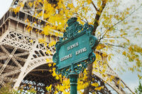 Avenue Gustave Eiffel sign in Paris, France