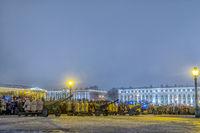 Day liberation of Leningrad from the fascist blockade (1944)