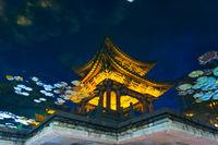 Lijiang Artistic Chinese Pagoda Water Reflection