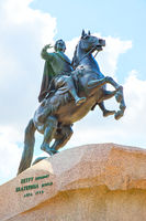 Equestrian statue of Peter the Great