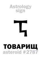 Astrology: asteroid TOVARISHCH