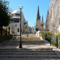 Modernes Wohnquartier in Jerusalem, westlich der Altstadt