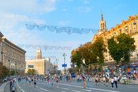 Weekend on Khreshchatyc street, Kiev