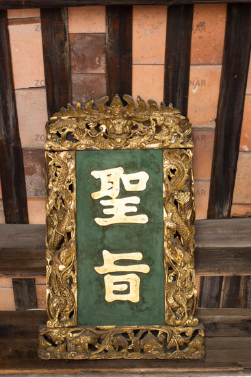 Chinese ancient decree