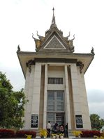 Phnom Penh, Killing Fields,Mahnmal