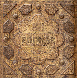 Epigraphic blazon, part of wooden ceiling, Azhar Mosque, Cairo, Egypt