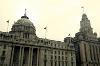 The Customs House, Bund, Shanghai, China, Asien