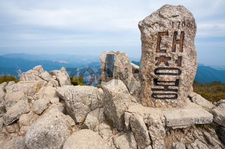 Seoraksan Peak Korean Marker