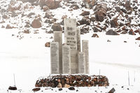 Landmark monument heroes of defense Prielbrusye