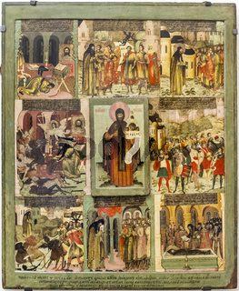 Icons from the collection of the Art Gallery, Perm, Russia